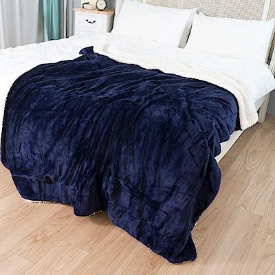 eyah宜雅 北歐時尚雙面加厚法蘭絨羊羔絨毯 2入組(深藍+咖啡)
