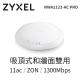 Zyxel合勤 Nebula NWA1123-AC PRO 商用 AP 無線 基地台 雙頻 雙模 PoE 企業 Gigabit  雲端 管理 星雲 product thumbnail 1
