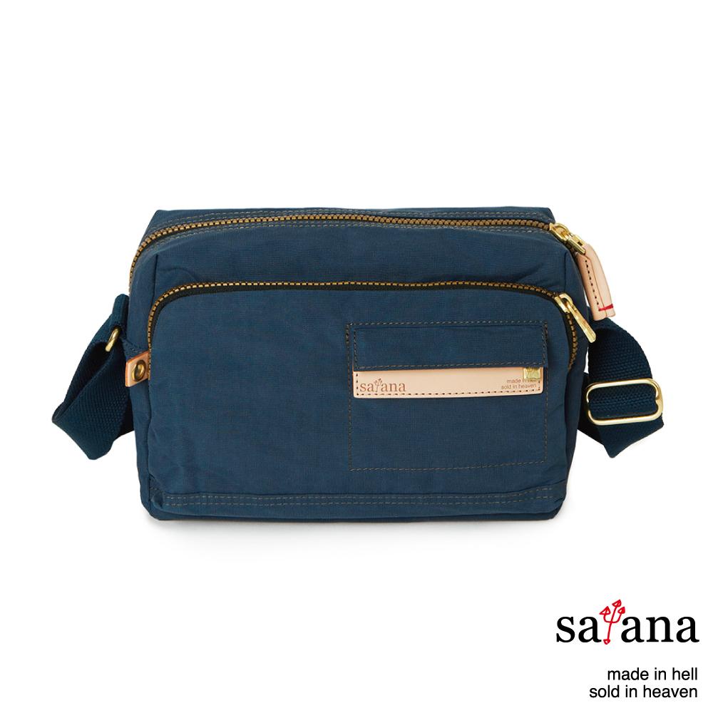 satana - 簡約斜背包 - 午夜藍