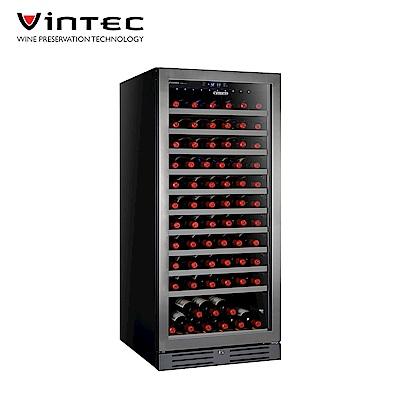 VINTEC 單門單溫酒櫃 V110SGE S3