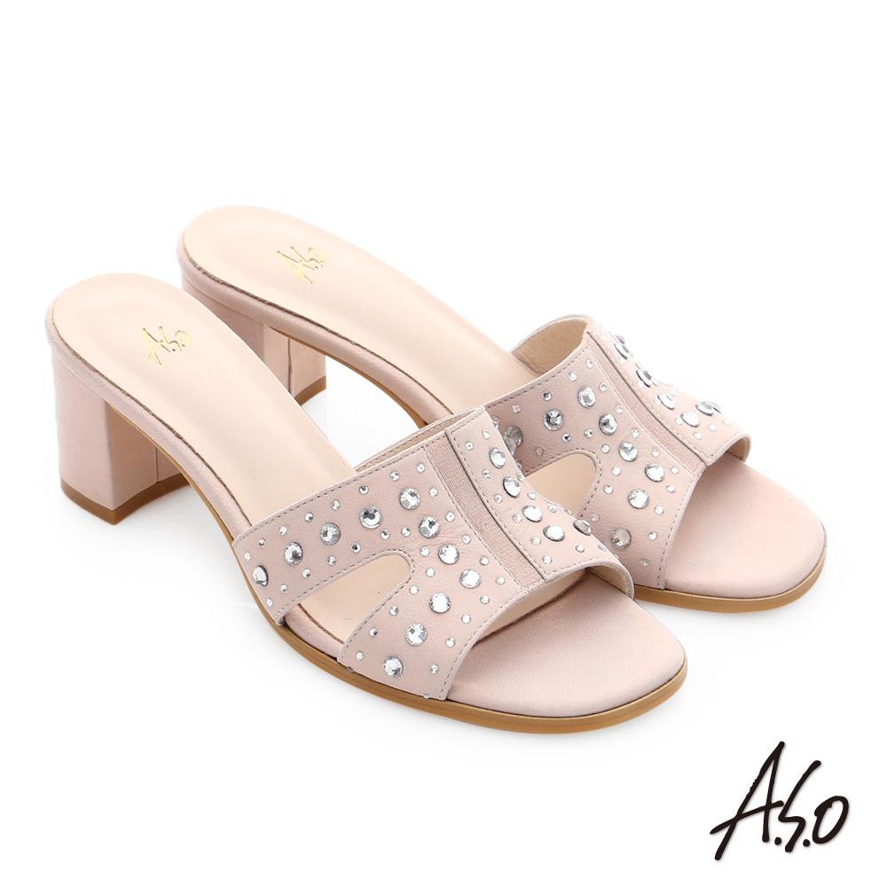 A.S.O 星光注目 工字拼接水鑽涼拖鞋 粉紅色