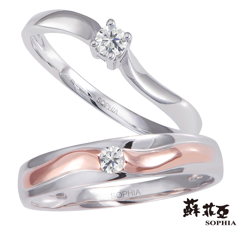 蘇菲亞SOPHIA - 邂逅愛情男女鑽石對戒