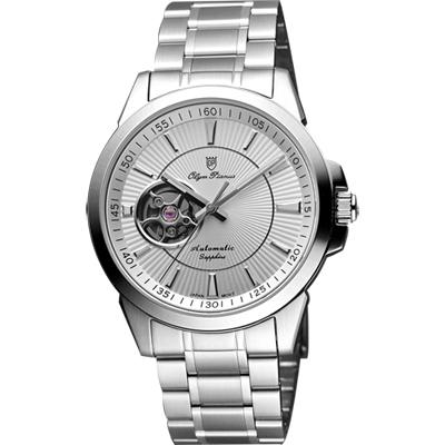Olympianus 奧柏 都會鏤空時尚機械腕錶-銀/40mm