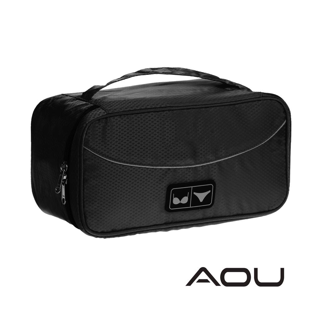 AOU 旅行配件多功能萬用包 內衣褲收納袋(多色任選)66-040 product image 1