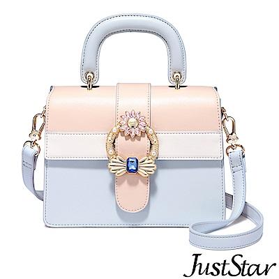 Just Star 米蘭時尚撞色釦飾兩用包 嫩粉藍