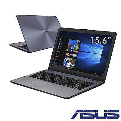 ASUS X542UN 15吋筆電i7-8550U/MX150/240G+1T/4G/特仕