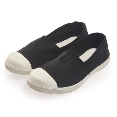 (女)Natural World 西班牙休閒鞋 素色鬆緊基本款*黑色