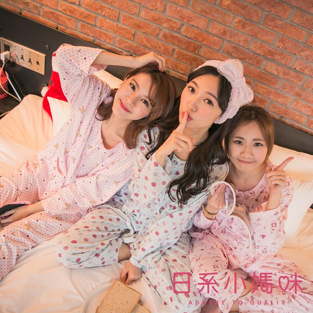 日系小媽咪孕婦裝-哺乳衣~專業級開釦側開睡衣套裝 (共五款)
