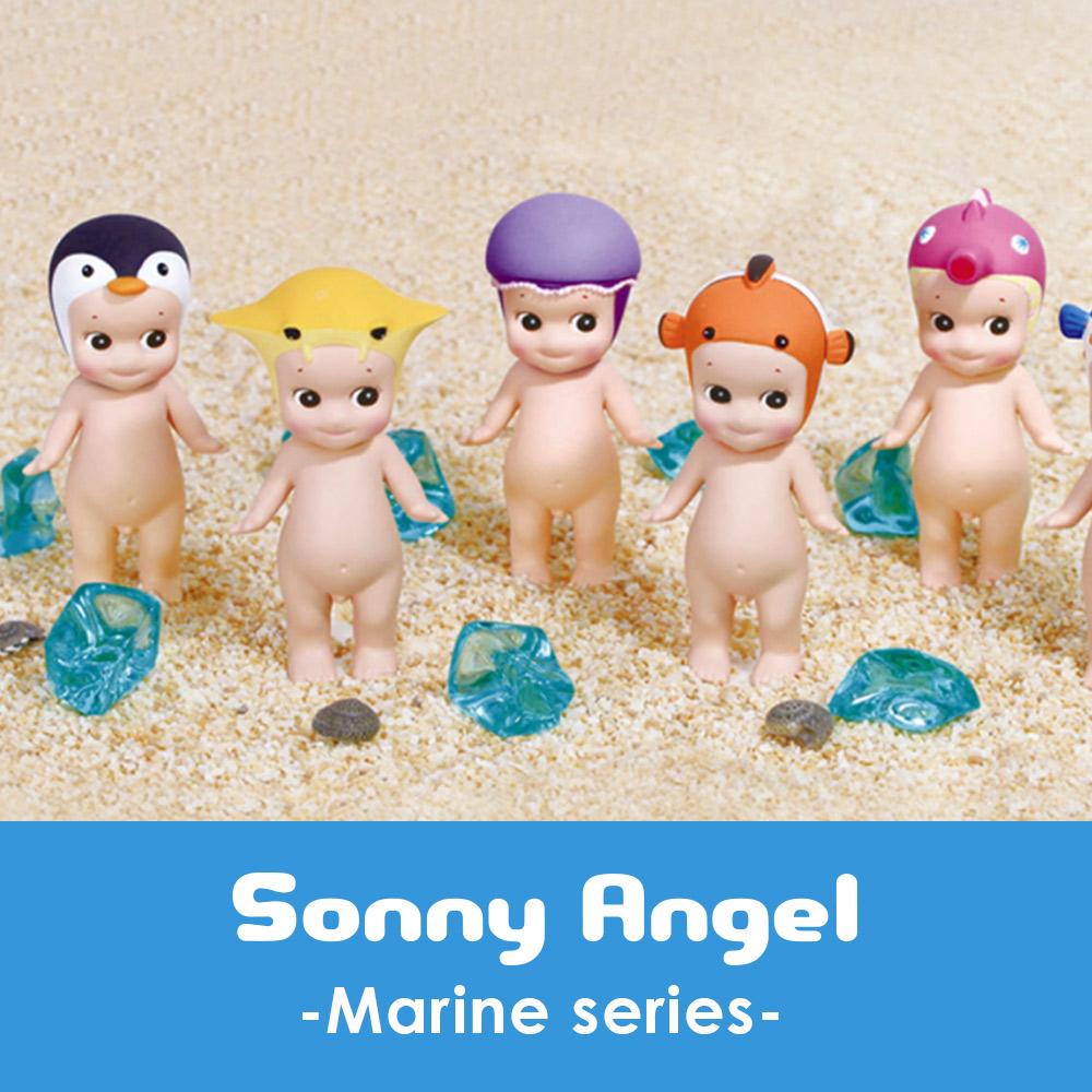 日本超人氣 Sonny Angel 經典海洋系列盒玩公仔(單抽)