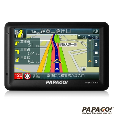 PAPAGO-WayGO-500-五吋藍牙聲控衛星
