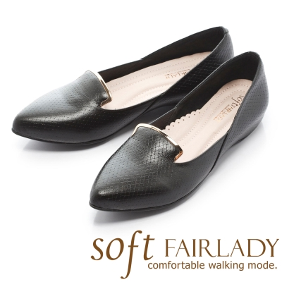 Fair Lady Soft芯太軟 金屬點綴流線拼接尖頭內增高鞋 黑