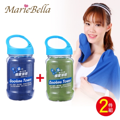 Marie Bella急速涼感雙色酷涼巾_超值兩件組 涼感巾 (螢光綠*1+寶石藍*1)