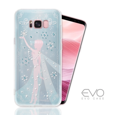 EVO CASE  三星  S8 Plus  奧地利水晶彩繪防摔手機鑽殼-極凍女...