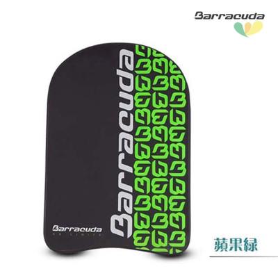 美國巴洛酷達Barracuda COMPACT 兒童游泳訓練#300645