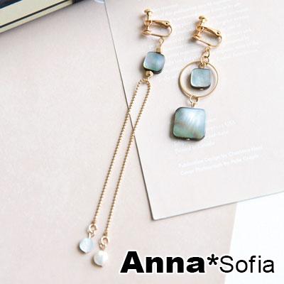 AnnaSofia 長鍊方型海貝 不對稱夾式耳環耳夾(金系)