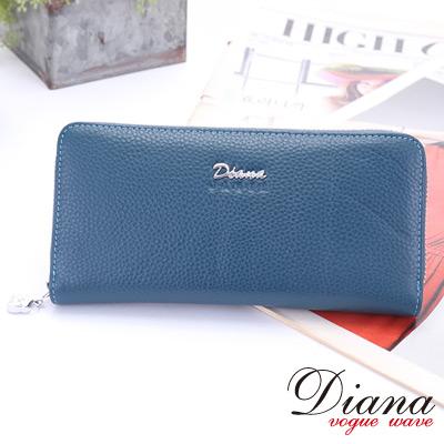 Diana-Janes-氣質系百搭款質感紋真皮拉鍊