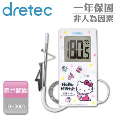 dretec Hello Kitty長線型廚房大螢幕電子溫度計/油溫計