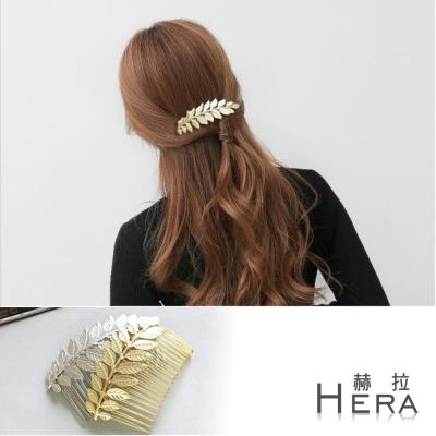 Hera  金屬樹葉髮插/髮梳(兩色)