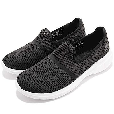 Skechers 健走鞋 Go Flex Max 運動 女鞋