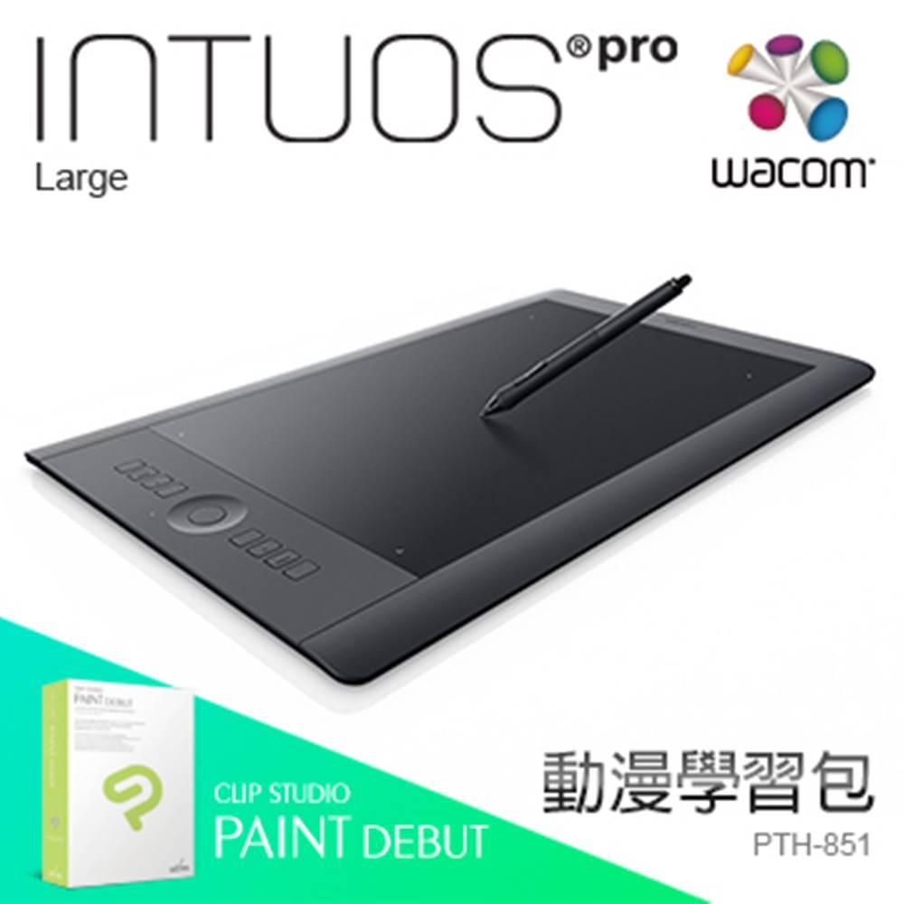 [漫畫學習包]Wacom Intuos Pro Touch Large 繪圖板PTH-851