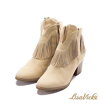 LisaVicky 加州街頭吸睛流蘇粗跟短靴-可人杏