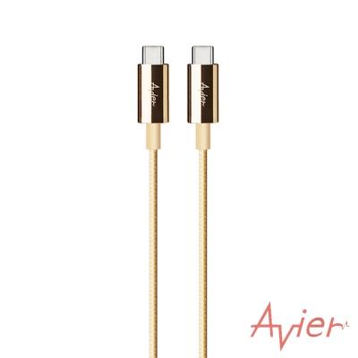 Avier-USB C Type to C極速鋅合金編織傳輸充電線