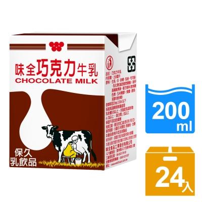 味全 巧克力牛乳(200mlx24入)