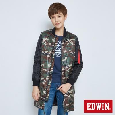 EDWIN 長版MA1防寒外套-女-迷彩
