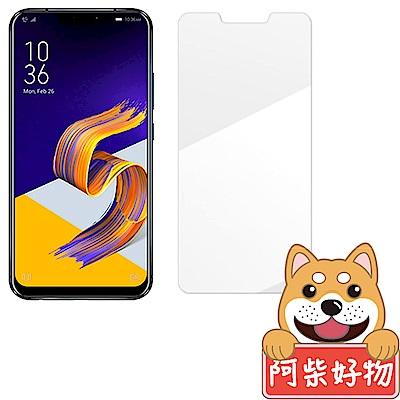 阿柴好物 ASUS Zenfone 5Z ZS620KL 9H鋼化玻璃保護貼