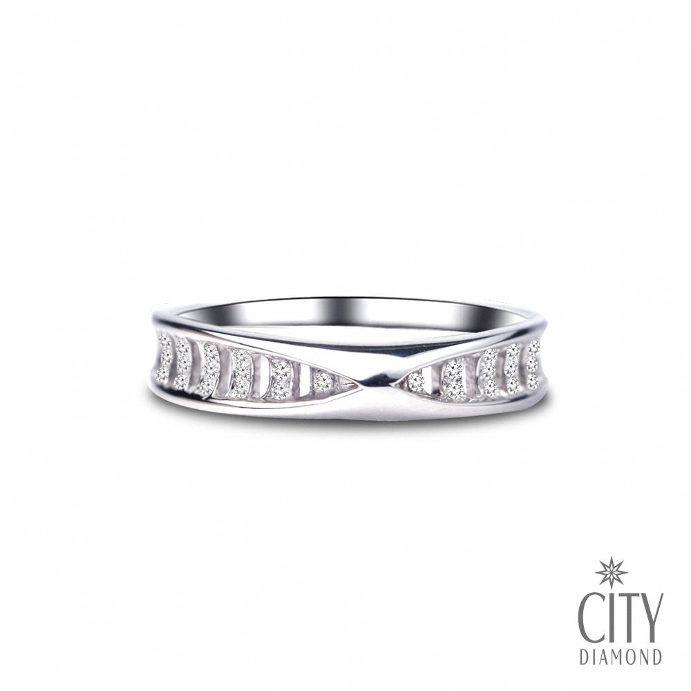 City Diamond引雅『佛羅倫斯』鑽石戒指