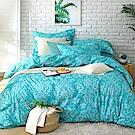 Cozy inn 靜思 雙人四件組 200織精梳棉薄被套床包組
