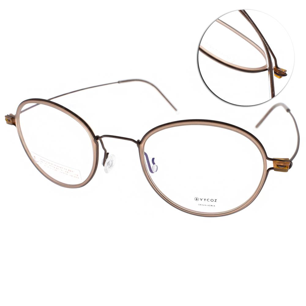 VYCOZ眼鏡 WIRE簡約系列/棕#VECTER BRN(INLAY)