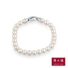 周大福  優雅珍珠手環