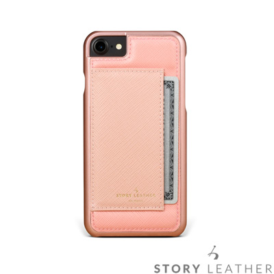 STORYLEATHER i7 / i8 4.7吋 手機殼 十字紋梅花粉現貨