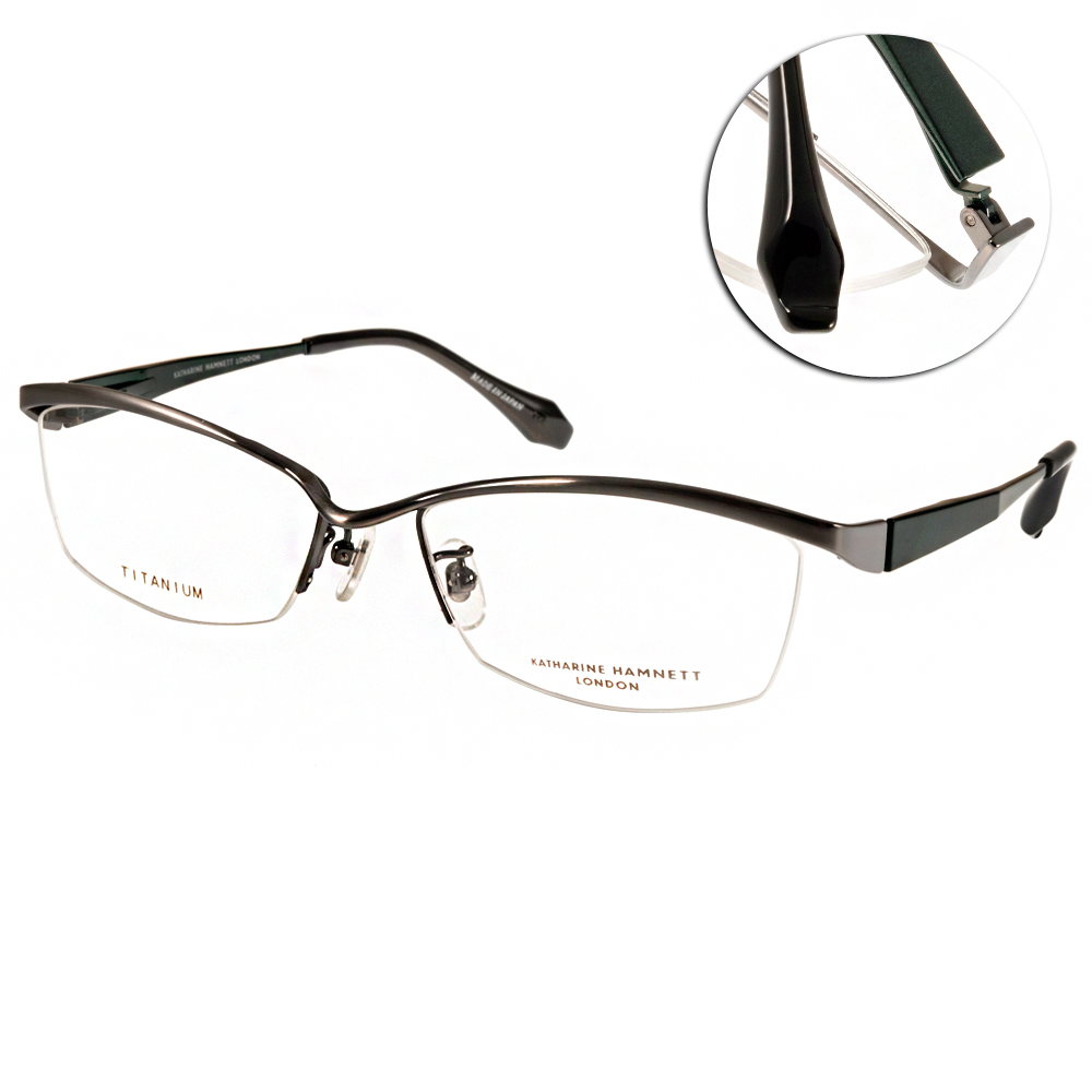 KATHARINE HAMNETT眼鏡 日本工藝眉框系列/槍銀#KH9132 C02