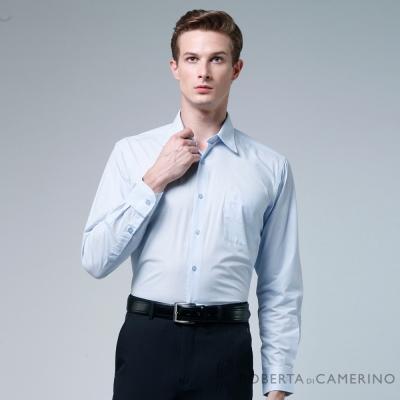 ROBERTA諾貝達 台灣製 嚴選穿搭 簡約格紋長袖襯衫 淺藍