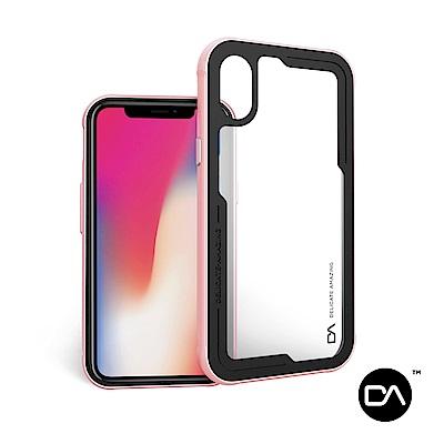 DA iPhone X 鋁合金邊框防摔手機殼 - 玫瑰金