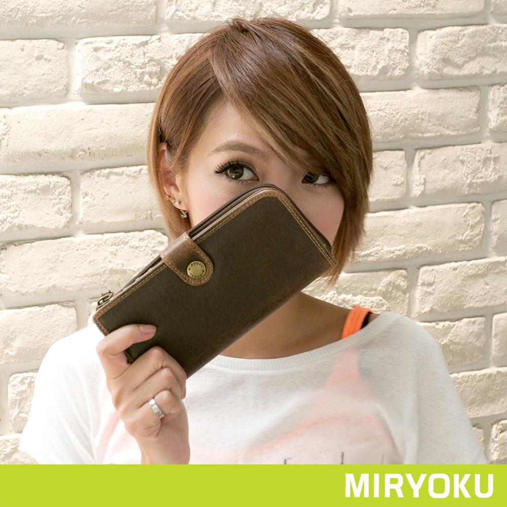 MIRYOKU-經典復古皮革系列 / 復古雙層釦式長夾-泥綠
