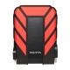 ADATA威剛 Durable HD710Pro 2TB 2.5吋行動硬碟-紅色 product thumbnail 1