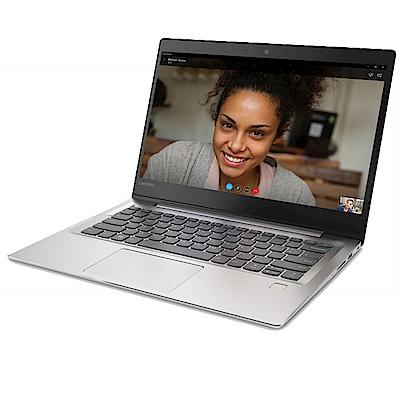 Lenovo IdeaPad 320 15吋筆電 (Core i5-8250U) - 鈦灰