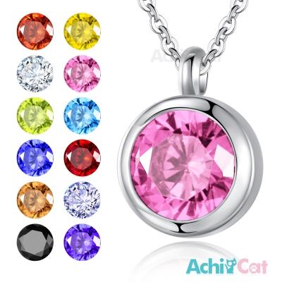 AchiCat 珠寶白鋼項鍊 幸運星 專屬色彩