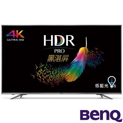 BenQ 65吋 4K HDR 護眼廣色域旗艦大型液晶+視訊盒 65SW700