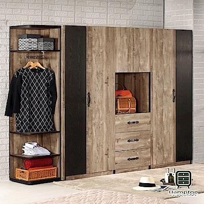漢妮Hampton羅素系列8.7尺組合衣櫃-257x58x197cm