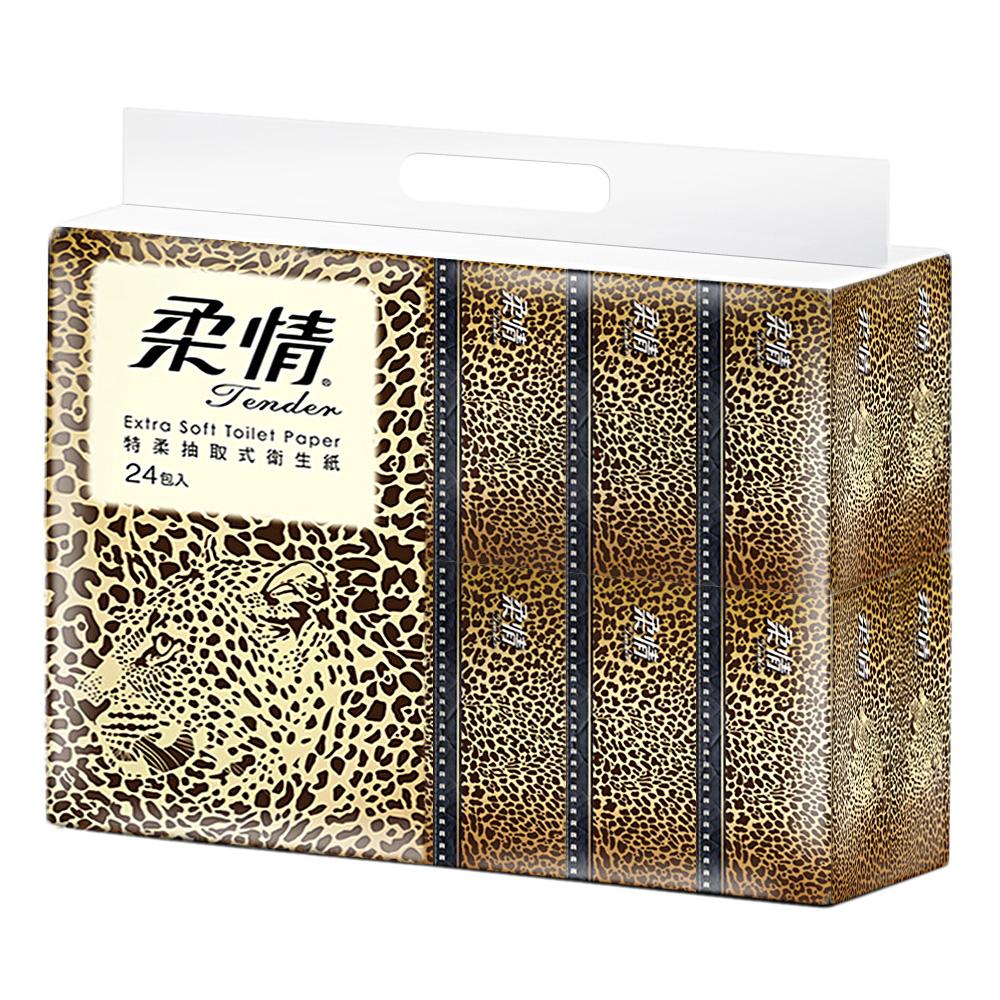 柔情輕柔抽取式衛生紙-時尚豹紋(100抽x24包)/袋