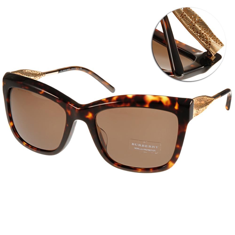 BURBERRY太陽眼鏡  蕾絲方框系列/琥珀棕#BU4207F 300273