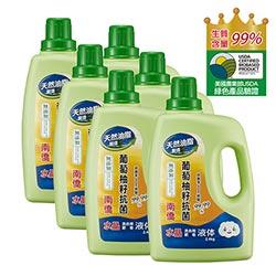 南僑水晶肥皂葡萄柚籽抗菌洗衣液体2.4kg x6瓶