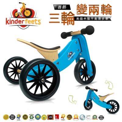 Kinderfeets 美國木製平衡滑步教具車_初心者三輪 (藍勇士)