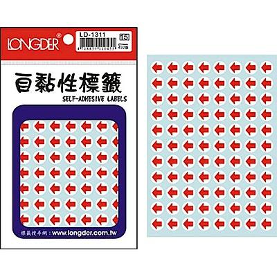龍德 LD-1311 紅箭頭 自粘標籤 770P  (20包/盒)