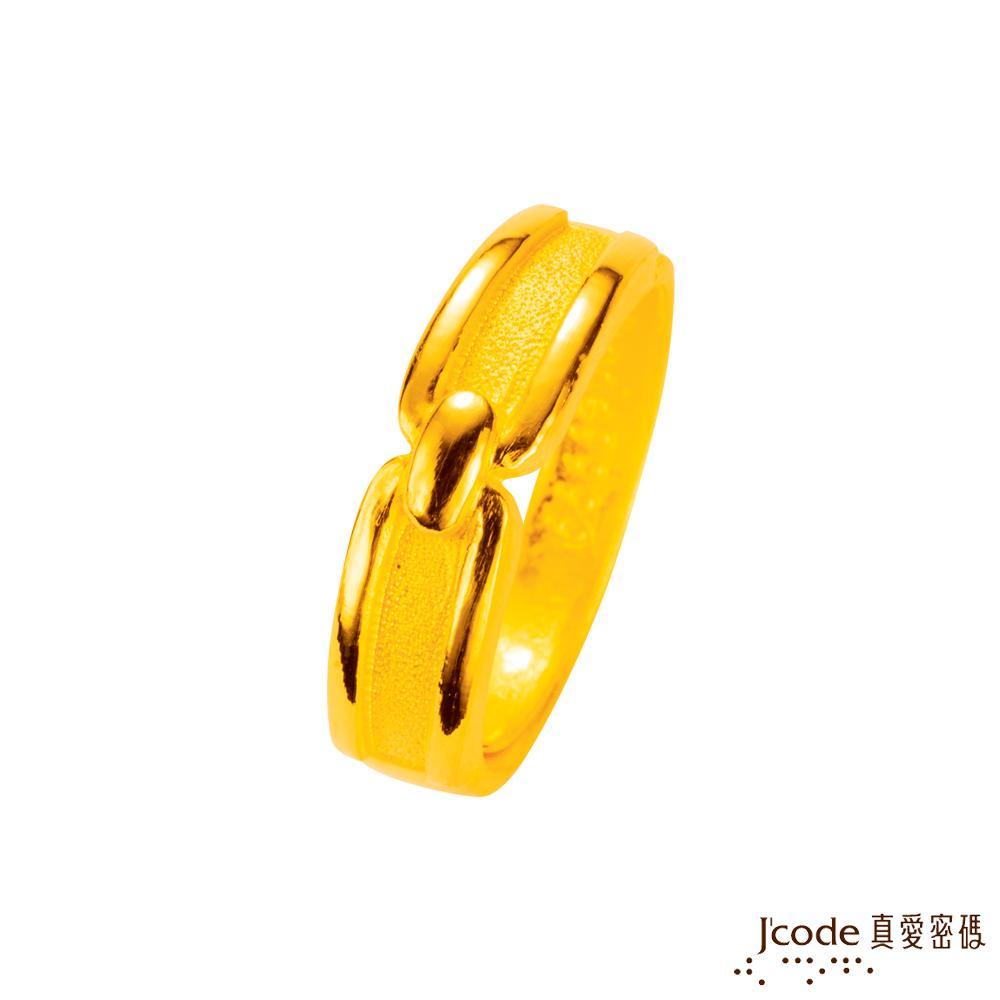J'code真愛密碼 扣住愛情黃金男戒指