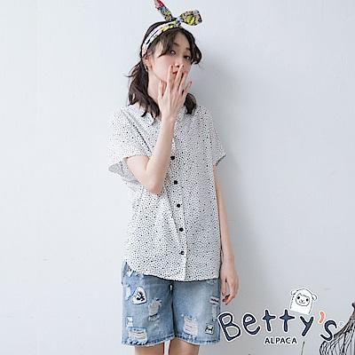 betty's貝蒂思 個性刷破短褲(深藍)